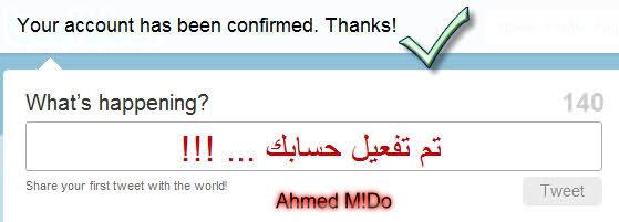 شرح عمل اكونت على تويتر ,,, ونشر مواضيع تلقائيا عليه Ahmed_19