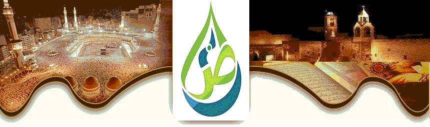 منتدى الثقافة العربية