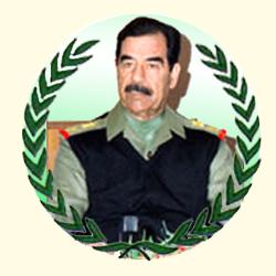 هديل صدام حسين(1)