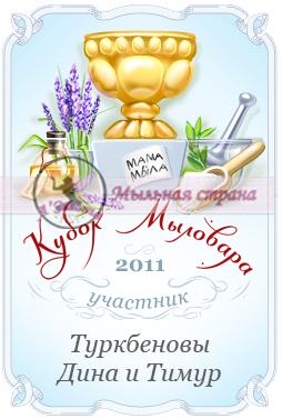 УЧАСТИЕ В КОНКУРСАХ Uchast12