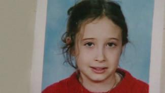 suspect n°1:  Disparition d'Estelle : le combat d'une famille et michel fourniret le serial killer des ardennes  Estell10