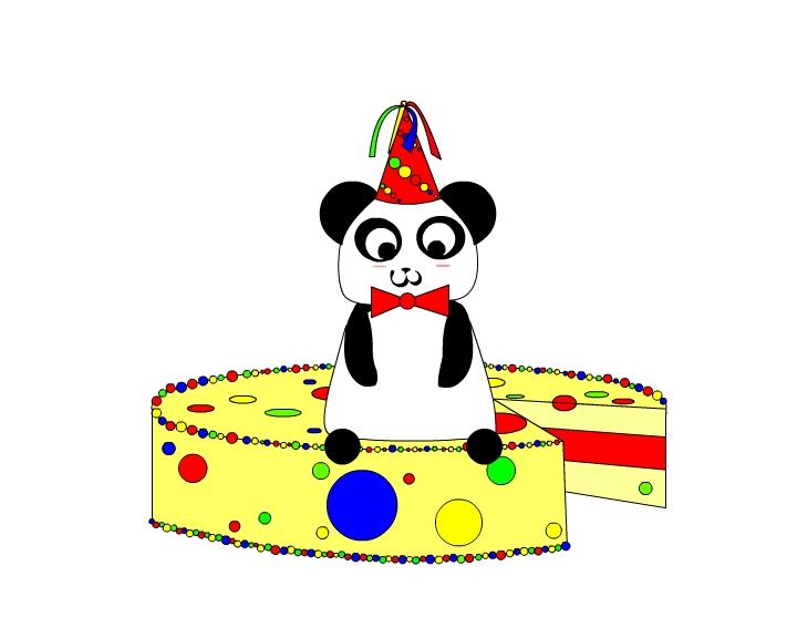 Panda Design Contest! - Page 3 Panda_12