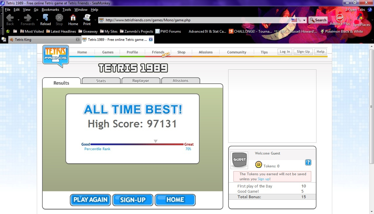 Tetris King 97131t10
