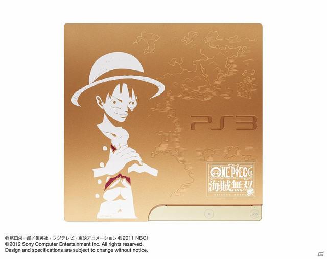 One Piece : Pirate Musou G10