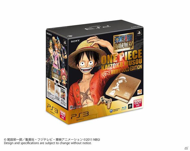 One Piece : Pirate Musou J10