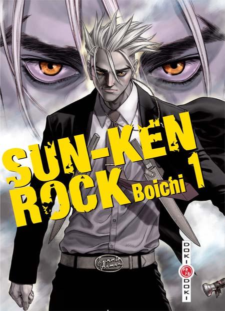 sun ken rock  Sun-ke10