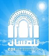 تهنئة بمناسبة حلول عيد الأضحى المبارك Zzzz_b11