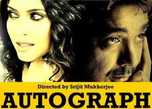 AUTOGRAPH indian balgla Autogr10