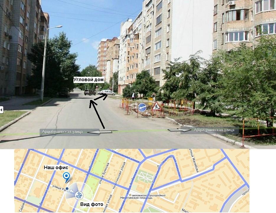Россия Самарская область Ddddnd11