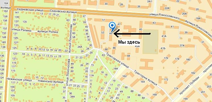 Украина Черниговская область Ddundd12
