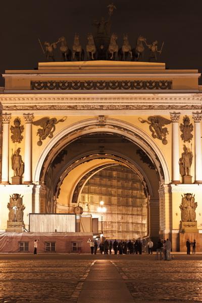 Saint-Petersburg Spb-1411