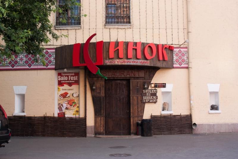 Киев / Kyiv Untitl26