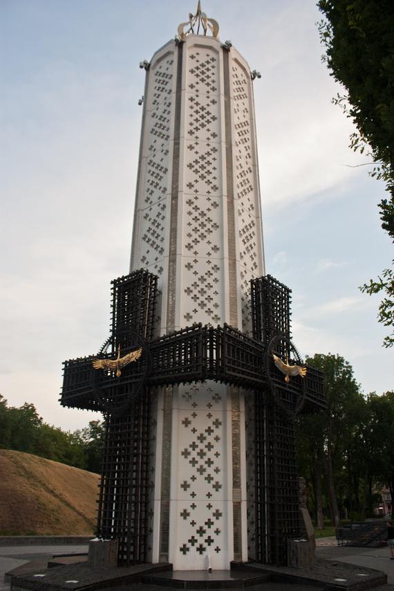 Киев / Kyiv Untitl41
