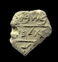 Un sceau en terre cuite du 7ème ou 8ème siècle avant notre ère attestant de l'existence de Bethléem Bethle11
