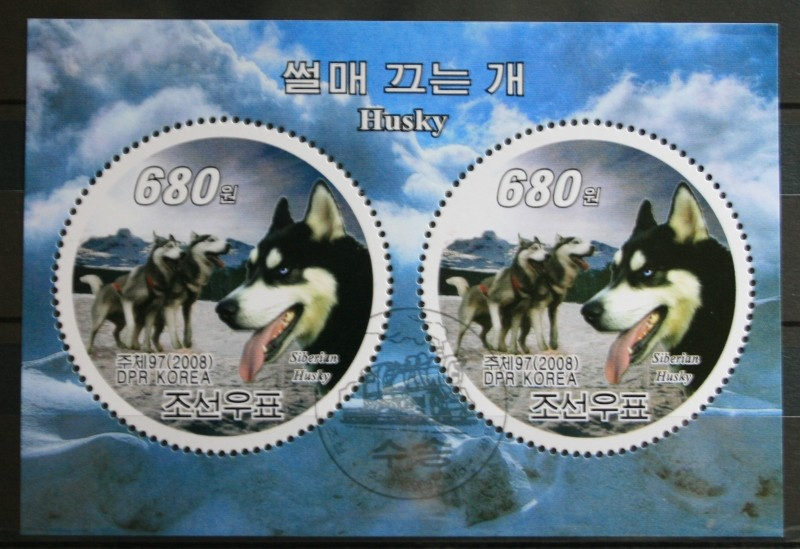 Runde Briefmarken Unbena37