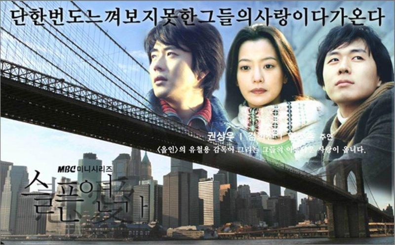 Sad Love Story - K-Drama 29630710