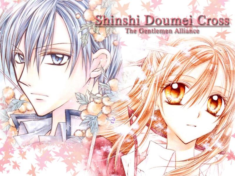 The Gentlemen's Alliance Cross Shinsh11