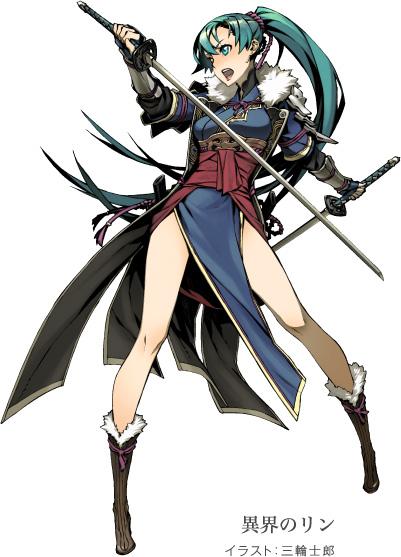 Lyn (Fire Emblem) 117