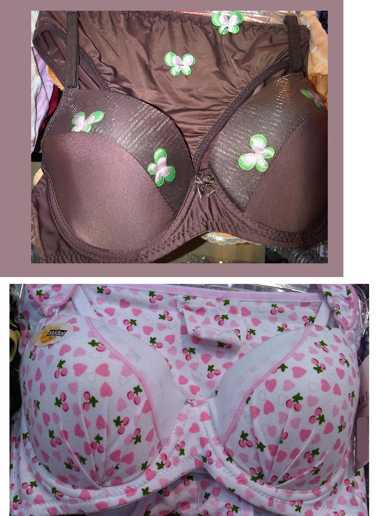 ملابس داخلـــية - طقم ب 40 درهم - Img00512