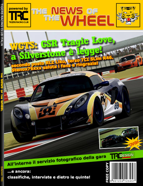 [ALBUM GARA] WGTS - Lotus - Silverstone International - SEMIFINALE 2 Magazi13