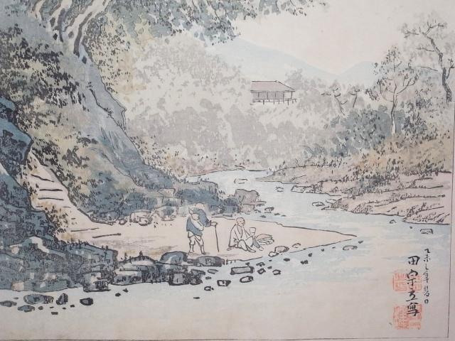 La peinture - Page 12 Uemura10