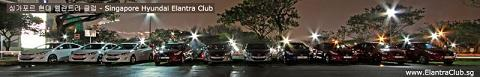 NEW FACEBOOK SINGAPORE HYUNDAI ELANTRA CLUB PAGE Ec11