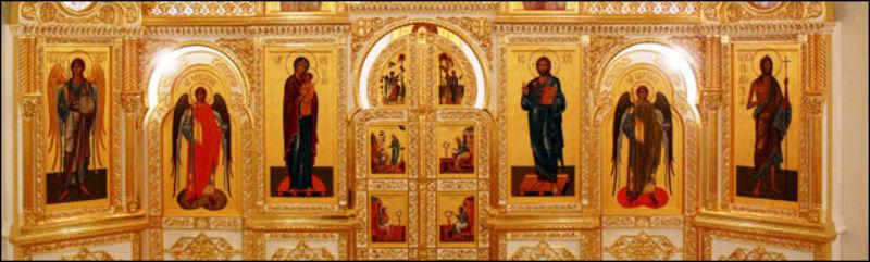 Tânărul Ortodox