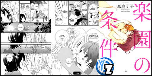 20 Musume x 30 Otome 20_mus13