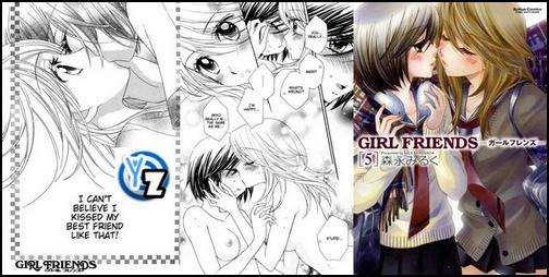 Girl Friends Girl_f11