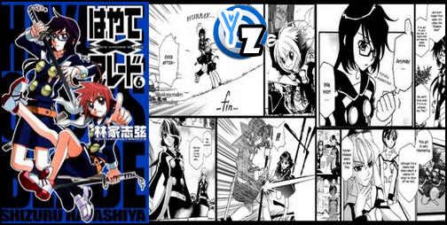 Hayate X Blade Hayate12