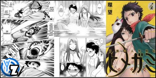 Himegami [+18] Himega11