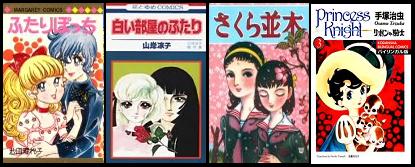 Mangás yuri de 1971 a 1974, 1957 e 1953  Mangas10