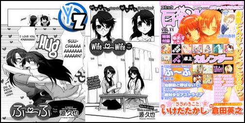Wife and Wife (Fu~fu) Wife_w11