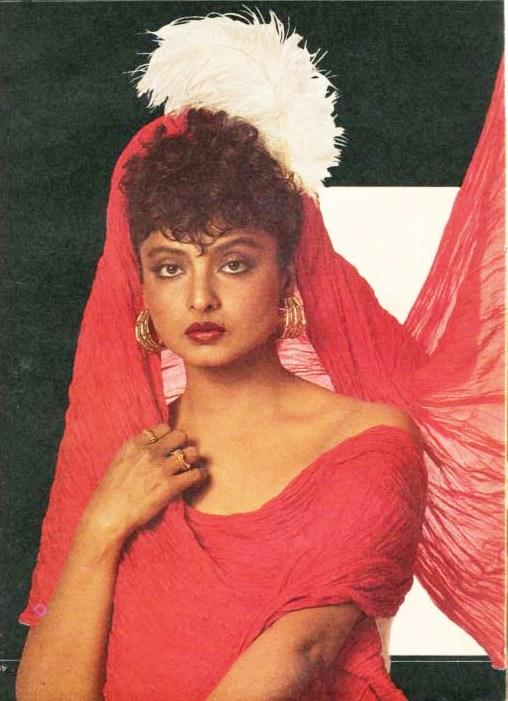 Rekha Scan8613