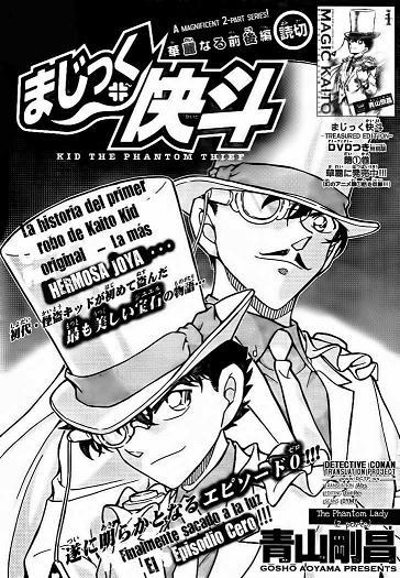Primer Kaito Kid: Toichi Kuroba (spoiler capitulo 30) 110