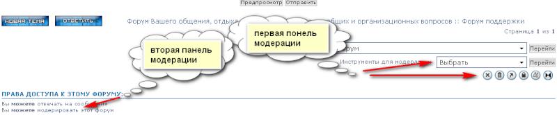 Форум Гродно - Туториалы 2011-122