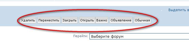 Форум Гродно - Туториалы 2011-123