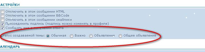 Форум Гродно - Туториалы 2011-124