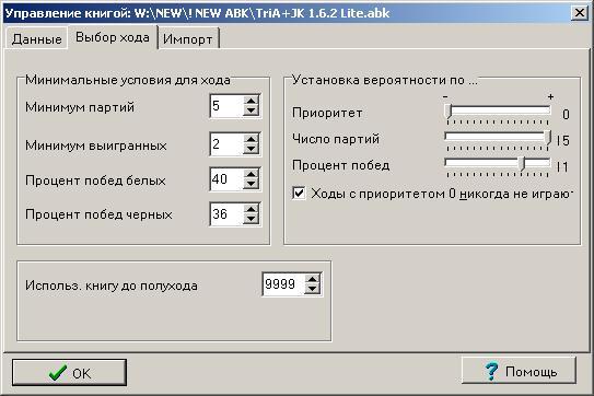 RpC-SF-1.4.1.bin A1110