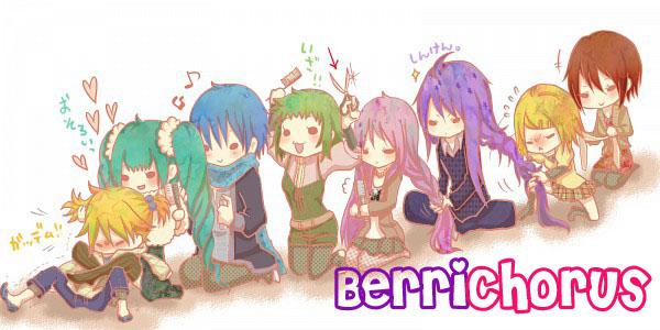 BerriChorus