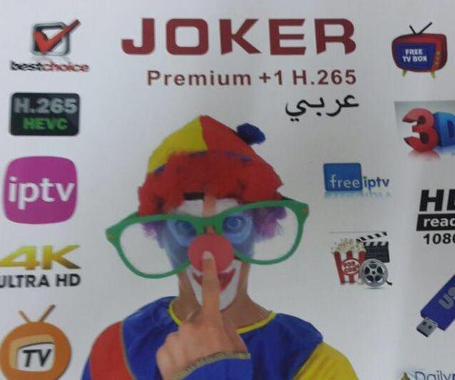 سوفت الجوكر JOKER_PREMIUM_PLUS1معدل للأجهزة 1506 و 1507 بــ USBبكل الخواص 2018-163