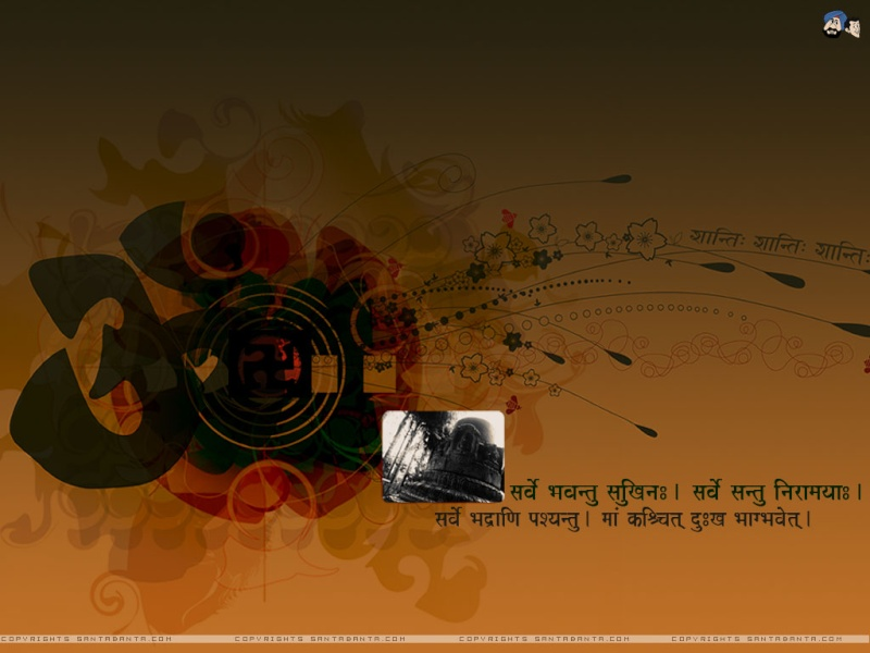 All SPIRITUAL wallpaper in one place.. - Page 3 Ved0a10