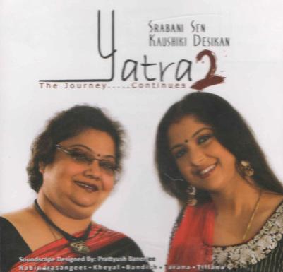 Yatra Srabani Sen And Kaushiki  Yatra10