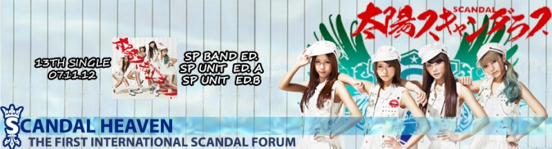 Taiyou Scandalous Layout Banner Contest Banner11