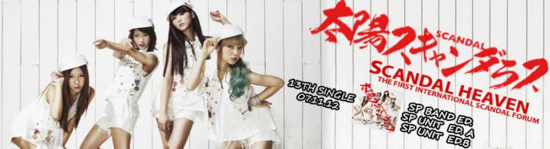 Taiyou Scandalous Layout Banner Contest Banner14