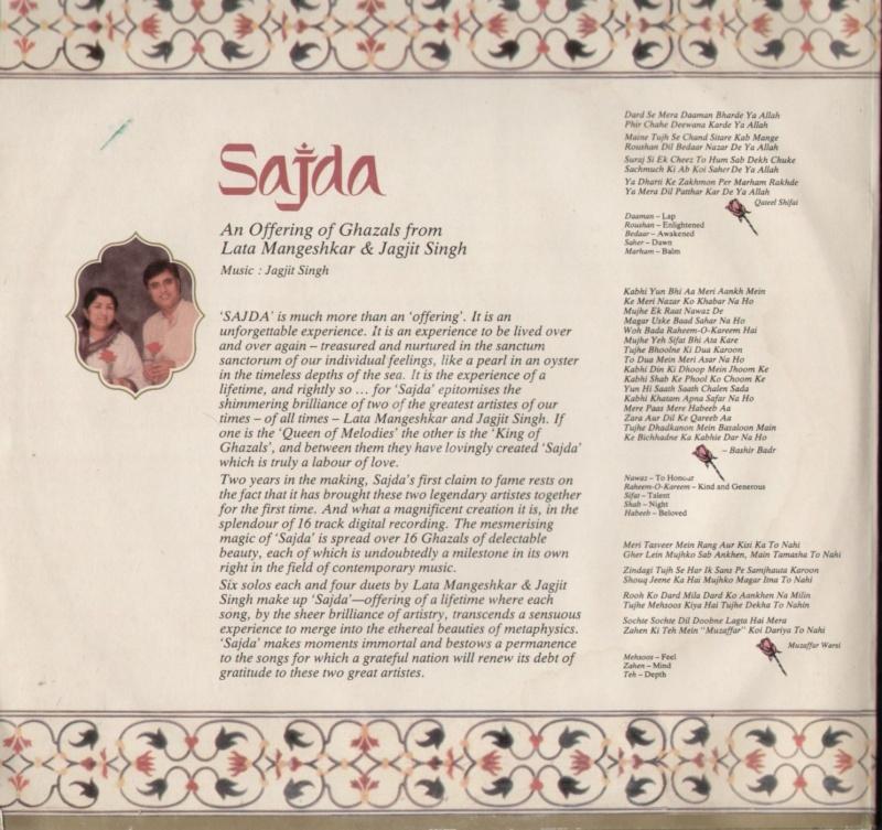 Jagjit Singh & Lata Mangeshkar - Sajda  Saj310