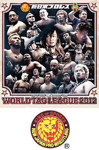 [Résultats] NJPW WORLD TAG LEAGUE 2012 du 20/11 au 2/12 Show_m10