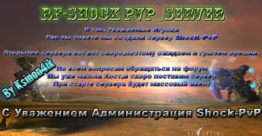 ShOcK-PvP_New SerVer