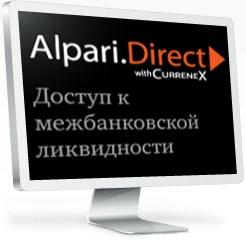 Профессионализм и надежность с ДЦ alpari Dddnd_24