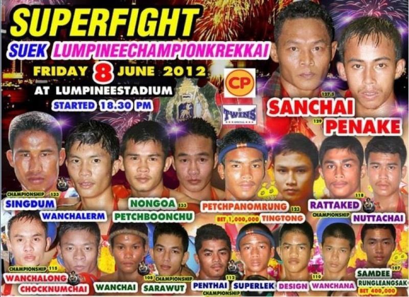 SUPERFIGHT LUMPINEECHAMPIONKREKKAI Lumpin10